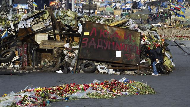 Розстріли на Майдані: ДБР проведе спецрозслідування щодо командира роти Беркуту