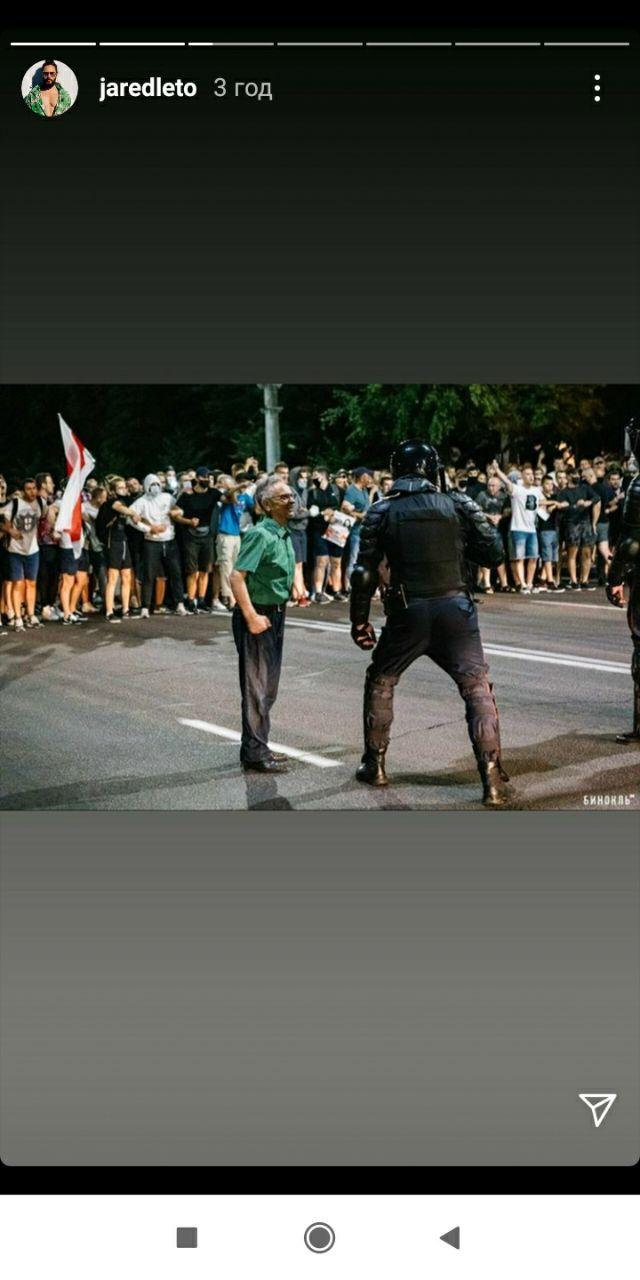 Протести в Білорусі: Джаред Лето підтримав протестувальників