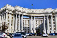 Україна розраховує на санкції ЄС проти РФ щодо порушень прав людини у Криму