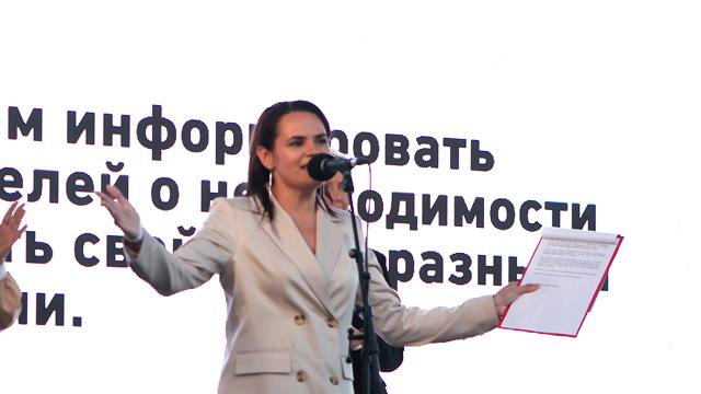 Протести в Білорусі: Тихановська оголосить себе президентом