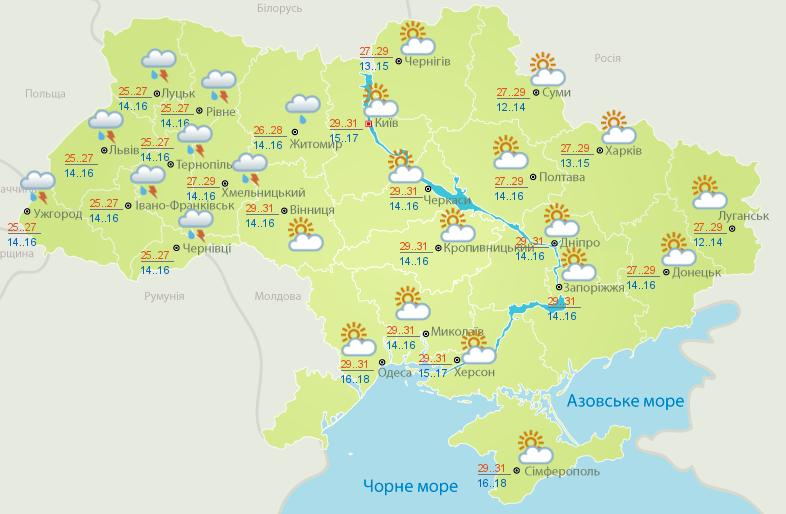 Погода на тиждень в Україні з 18 серпня 2020 по 21 серпня 2020