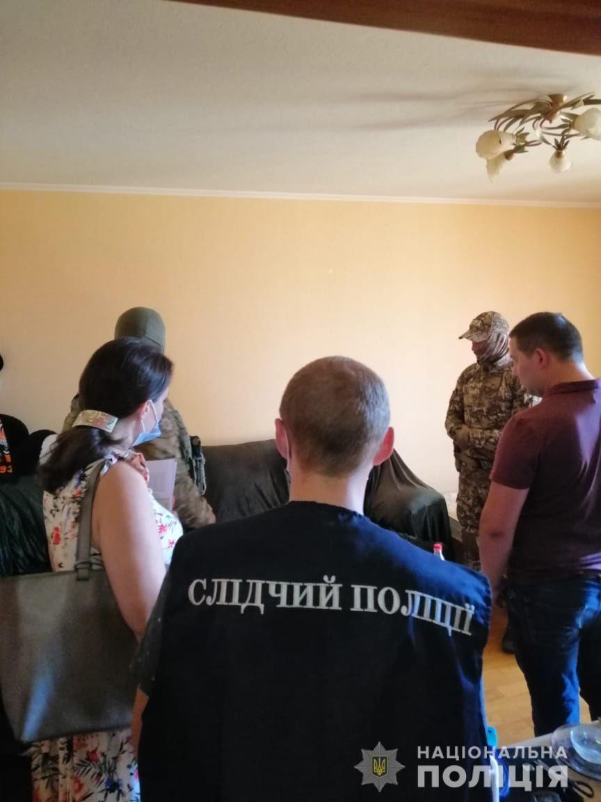 Поліція Харків