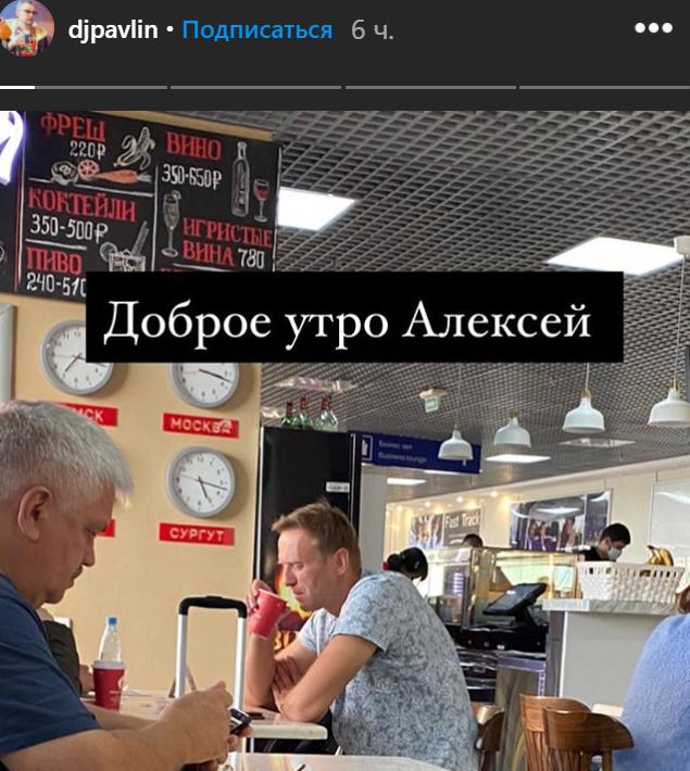 Кричить від болю, а потім його виносять: відео з Навальним із літака
