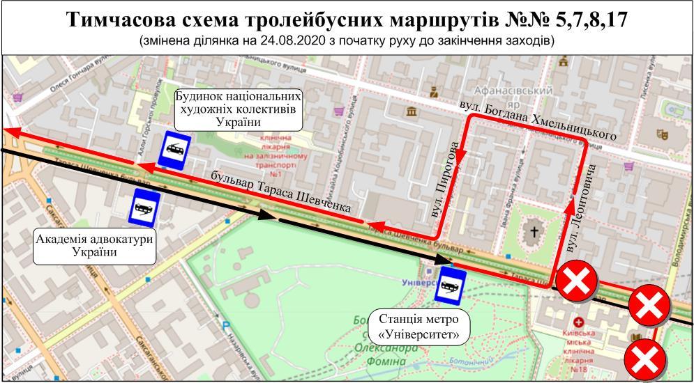 Як працюватиме громадський транспорт у Києві на День Незалежності 2020 – зміни (КАРТА)