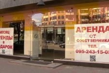 Як допомагають бізнесу на карантині за кордоном та в Україні