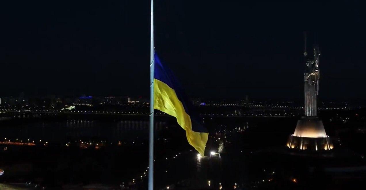 День прапора України: у Києві підняли найбільший прапор (ТРАНСЛЯЦІЯ)