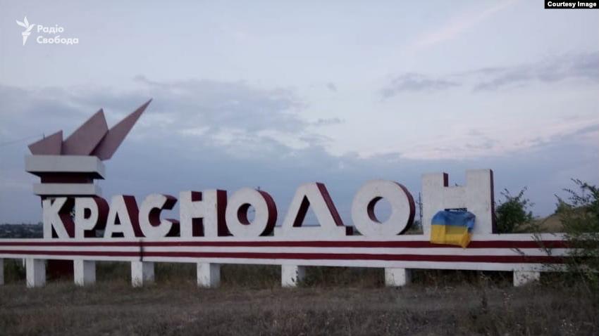 український прапор на донбасі