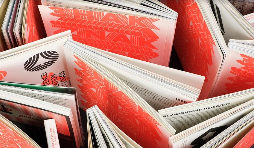Лауреати Гран-прі фестивалю Книжковий Арсенал про процес створення дизайну і перемогу