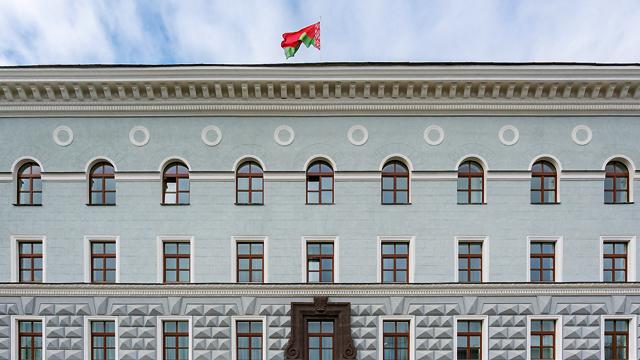 Суд визнав діяльність Координаційної ради Білорусі неконституційною