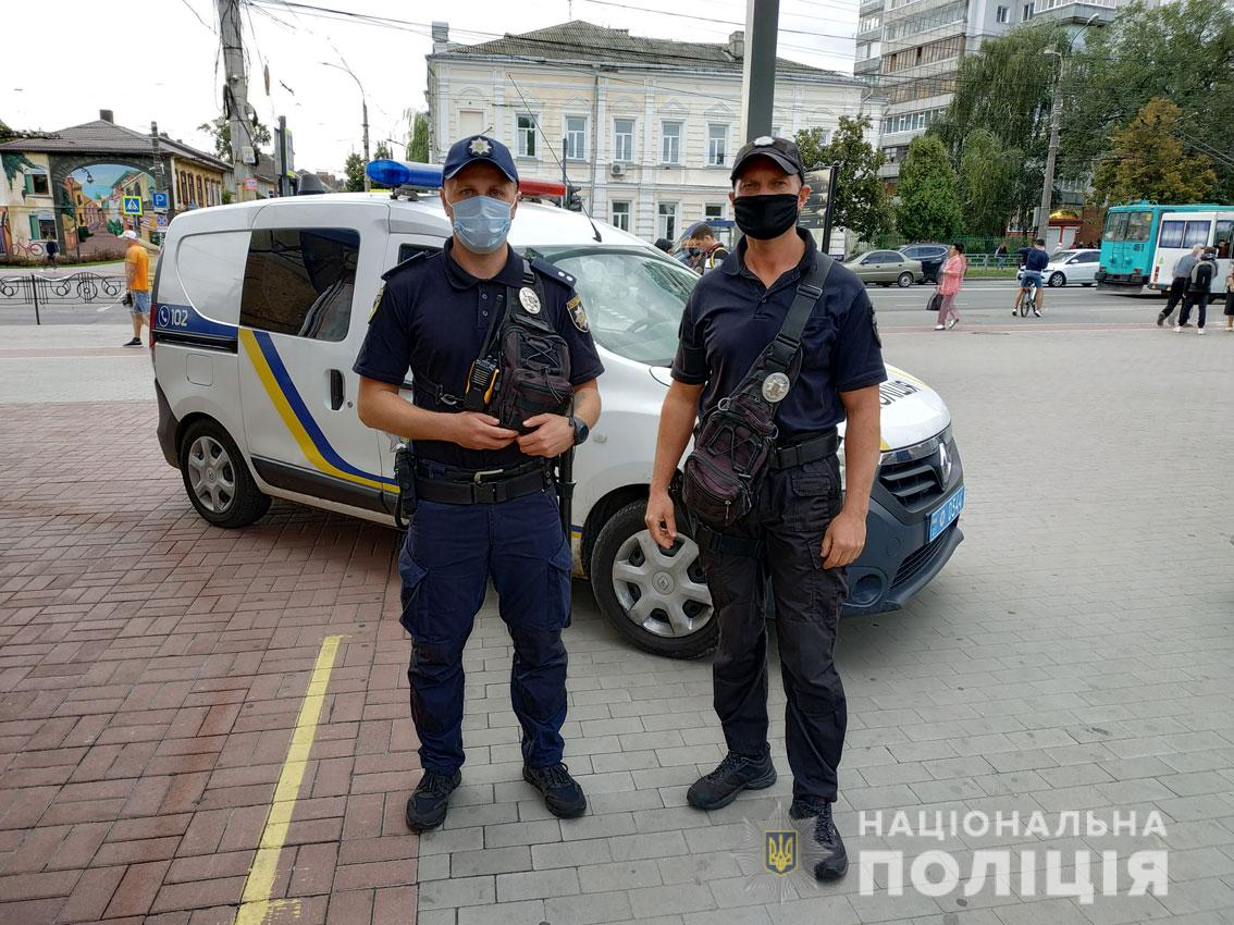 Зґвалтування в Чернігові: на дівчину напали в туалеті фастфуду