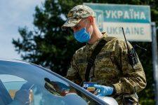 За что могут не выпустить за границу из Украины