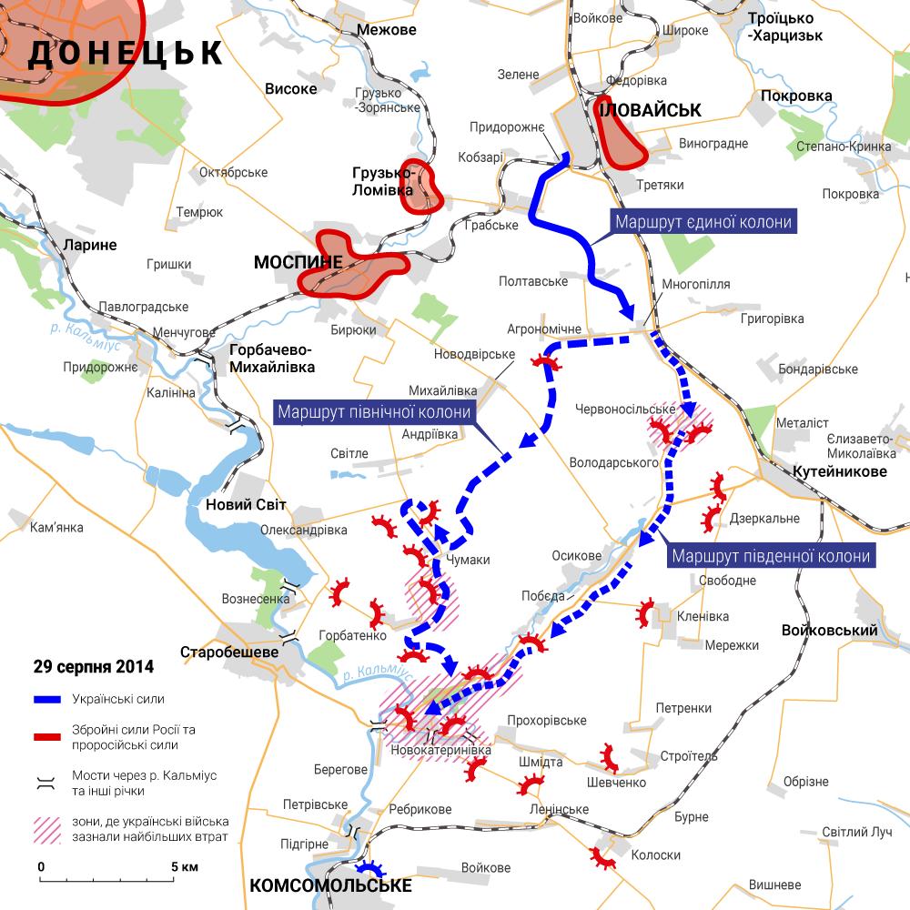 Шоста річниця кривавого серпня: головні факти про Іловайський котел