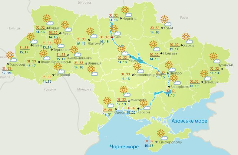 погода в Україні 30 серпня 2020