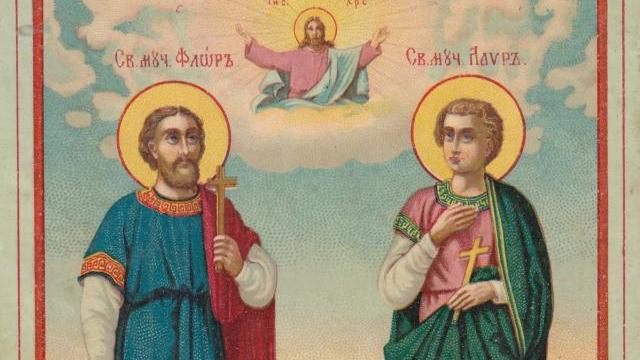 31 серпня 2020 – свято, день ангела, прикмети на 31 серпня 2020
