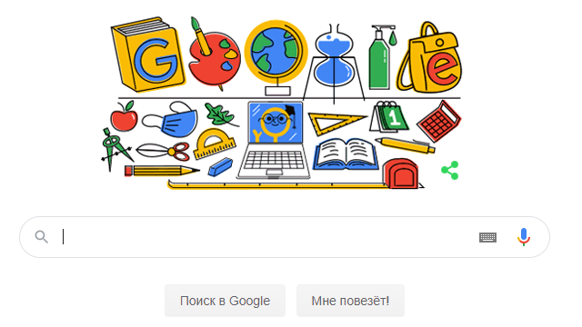 Google дудл до 1 вересня