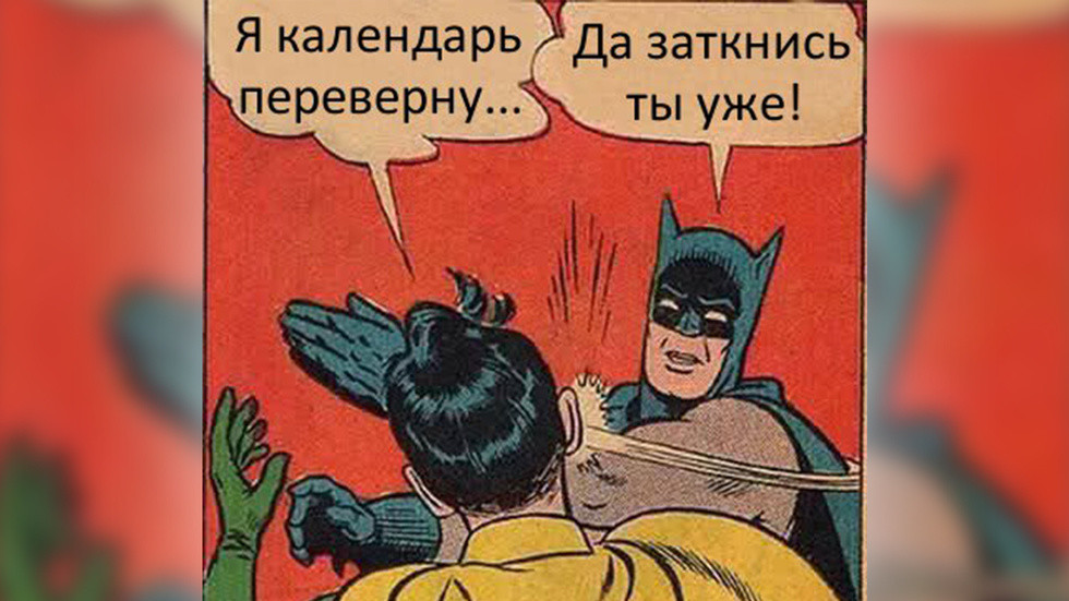 3 вересня близько: меми про пісню Шуфутинського – LvivNEWS