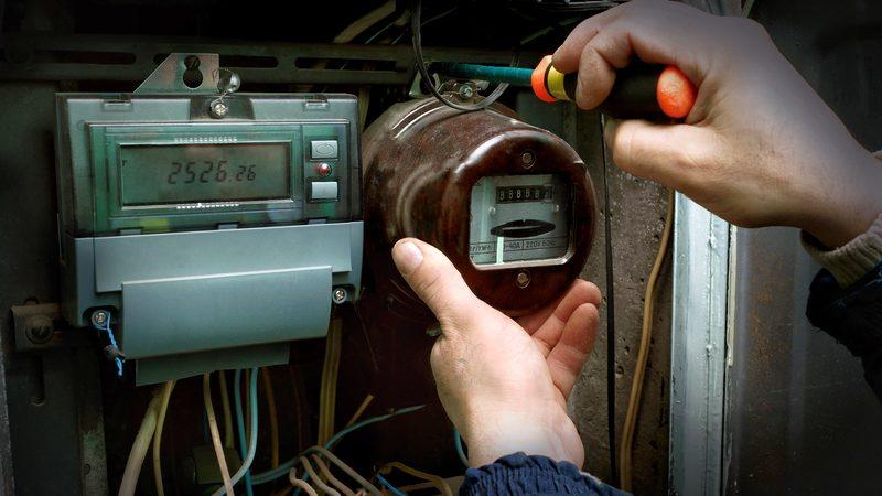 Лічильник електроенергії