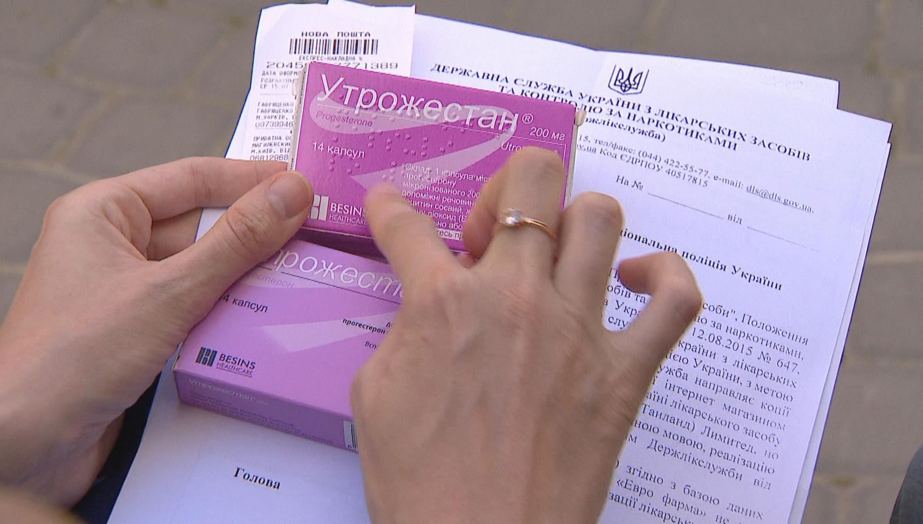 Чи легальні онлайн-аптеки в Україні та як виявити підробку