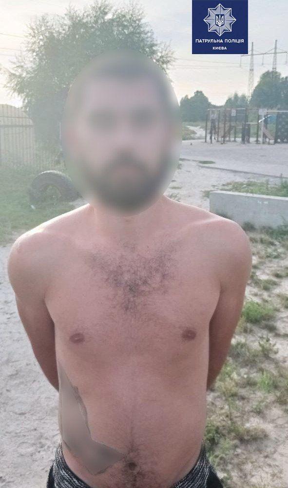 напад на жінку у Києві