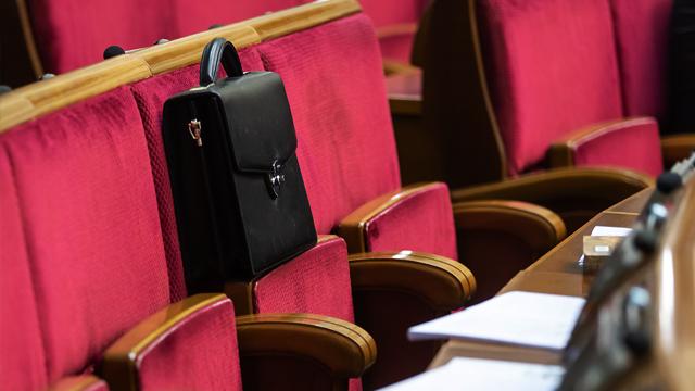 Верховна Рада 9 скликання: які фракції прогулювали засідання