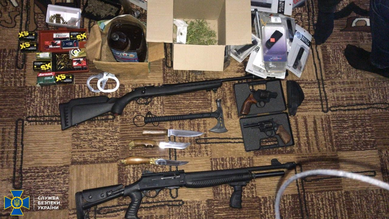 контрабанда зброї