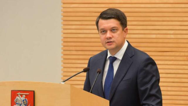 Дмитро Разумков у Литві