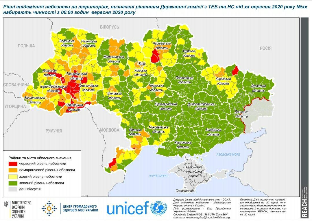 Карантин в Україні – головні новини 11 вересня 2020