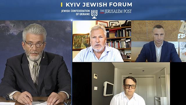 На Київському єврейському форумі обговорили створення меморіалу Голокосту Бабин Яр