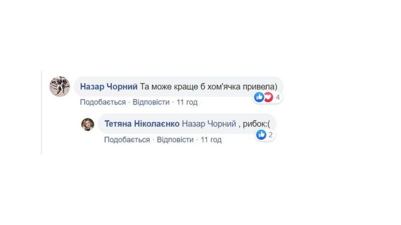 Маша Фокіна розповіла про призначення Вітольда Фокіна в ТКГ – реакція мережі