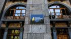 Табу на САП і НАБУ. Як Україна може залишитися без грошей і безвізу