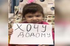 Переносили дату вильотів та підняли ціни на квитки у 4 рази: сотні українців застрягли у Китаї