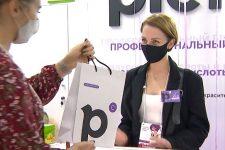 Щорічна всеукраїнська beauty-виставка InterCharm