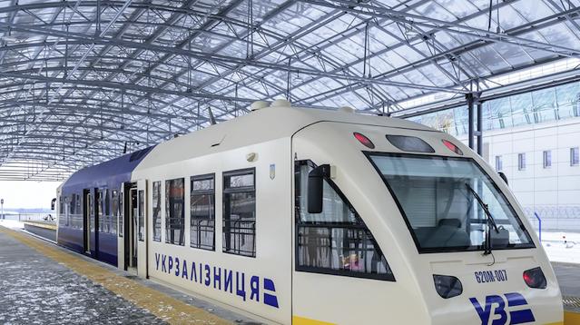 Укрзализныця назначила дополнительный поезд к морю — направление и расписание
