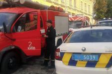 У київському ресторані прогримів вибух, є постраждалі