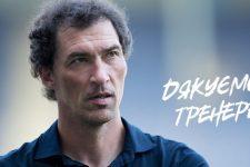 Тренерський штаб Дніпра-1 подав у відставку після поразки від Маріуполя