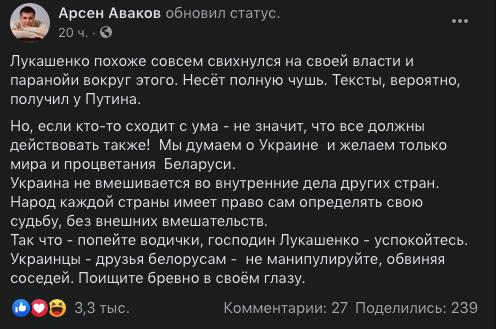 Білорусь закриває кордони? Реакція світу на заяву Лукашенка