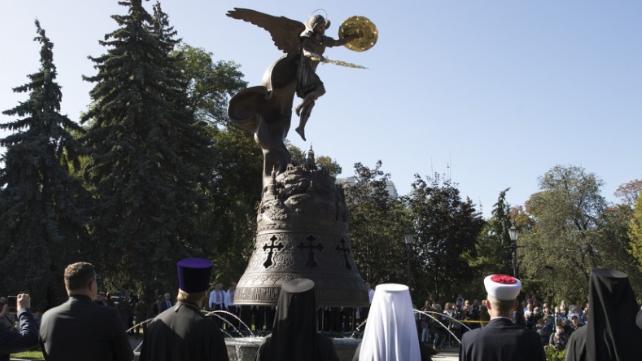фонтан зі скульптурою Архистратига Михаїла