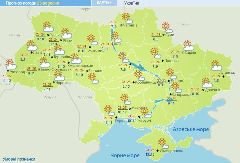 Погода в Україні: коли повернеться тепло – Укргідрометцентр