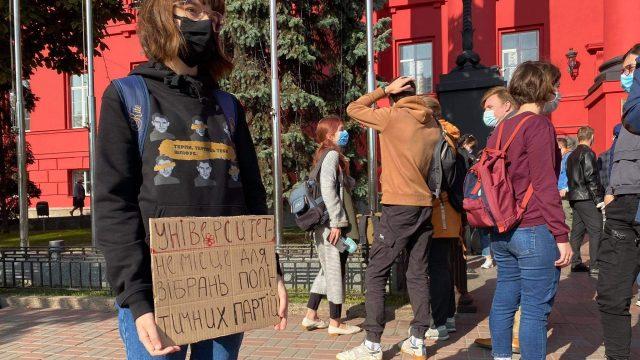 протесты студентов КНУ
