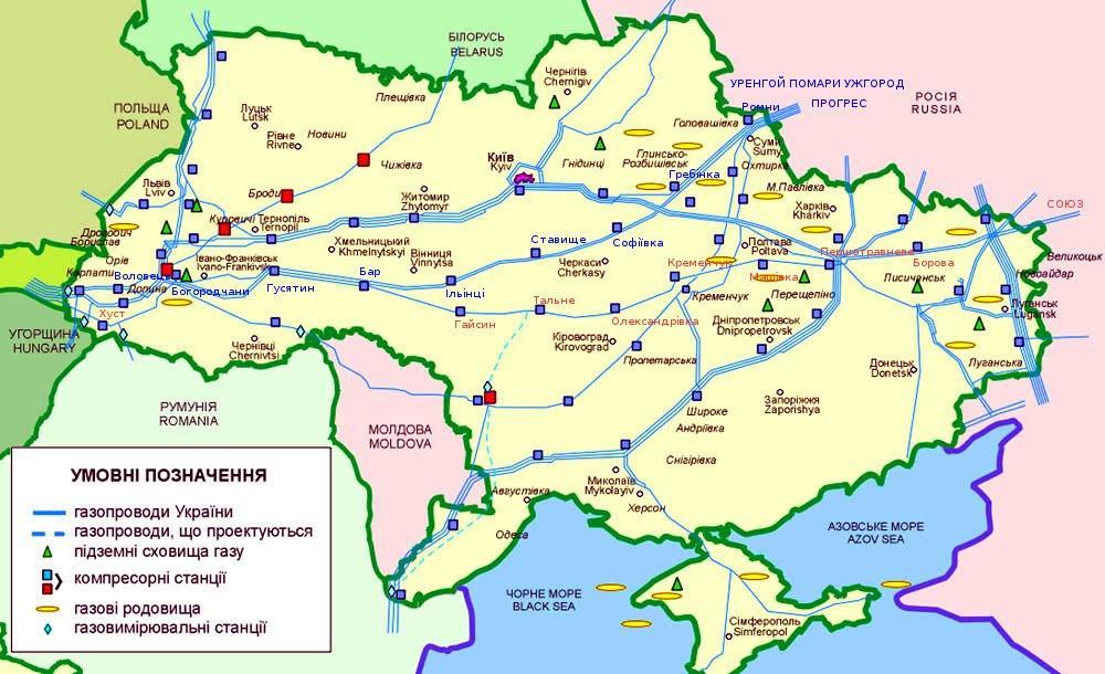 Обережно газ! В якому стані українські ГТС та чи можна біля них будуватися