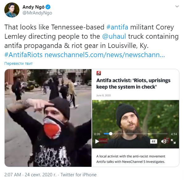Бунтівники зі зброєю погрожують підпалити Луїсвілл – що відбувається в США