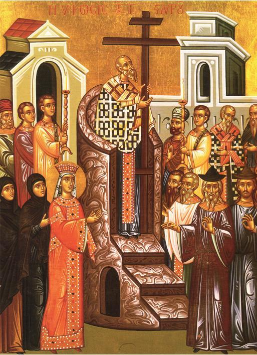 Воздвиження Хреста Господнього в Україні: привітання в прозі і СМС