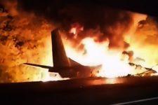 Під Харковом розбився військовий літак Ан-26 – що відомо