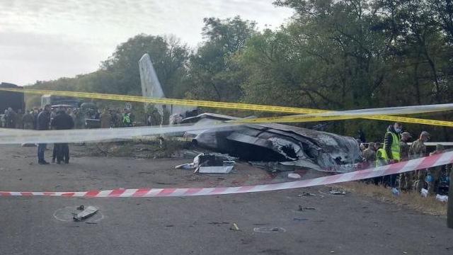 Річниця авіакатастрофи Ан-26 біля Чугуєва: що з'ясувало слідство та хронологія подій