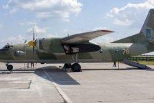 Сколько в Украине эксплуатируют самолетов Ан-26
