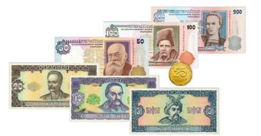 Нацбанк виводить з обігу гривні та 25 копійок