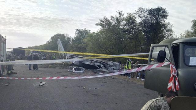 Що насправді сталося з літаком Ан-26 під Чугуєвом: усі версії катастрофи