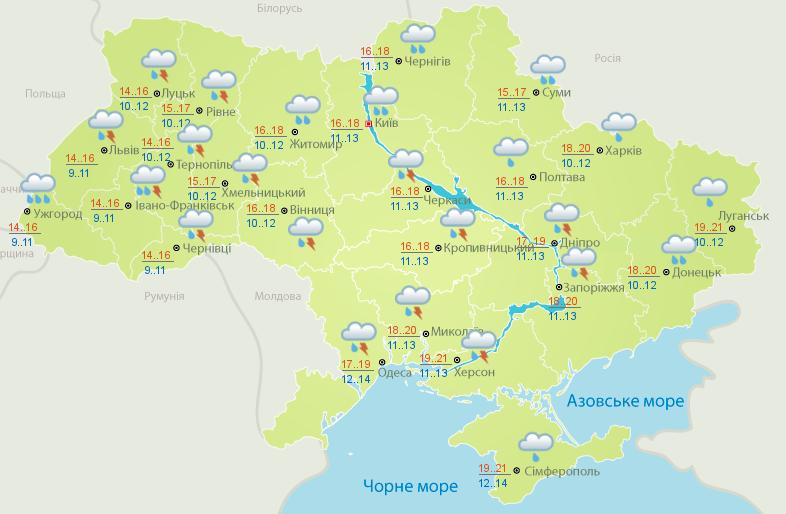 Погода на 1 жовтня 2020 на Україні – прогноз погоди на сьогодні