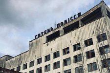 Как изменилась Чернобыльская зона отчуждения за время карантина