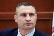 Результаты экзитпола на выборах мэра Киева 2020